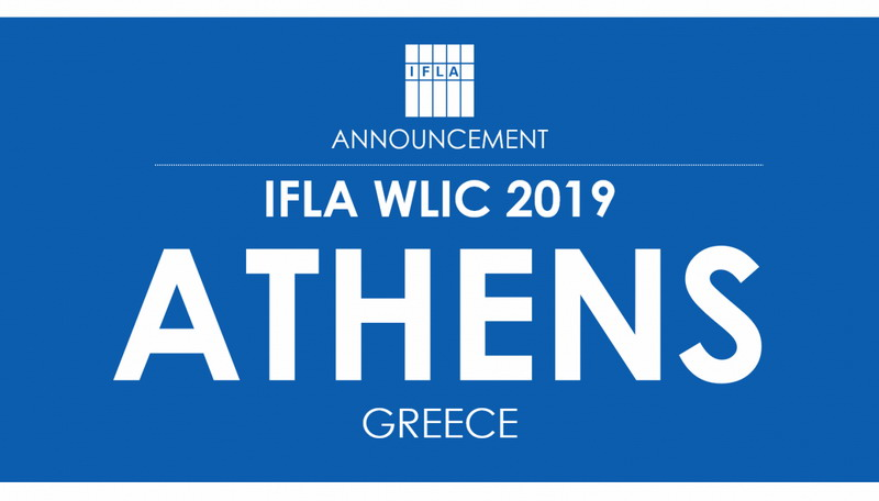 IFLA is Coming to Greece: World Library and Information Congress 2019 to Be Held in Athens