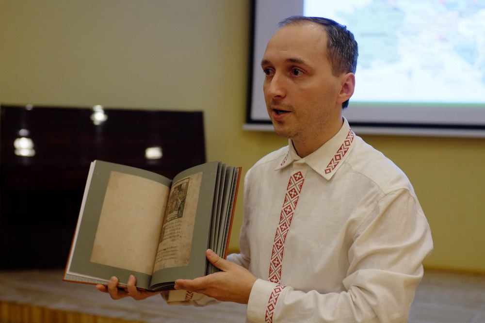 The Book Heritage of Francysk Skaryna Is Gifted to the Academic Library of the University of Latvia