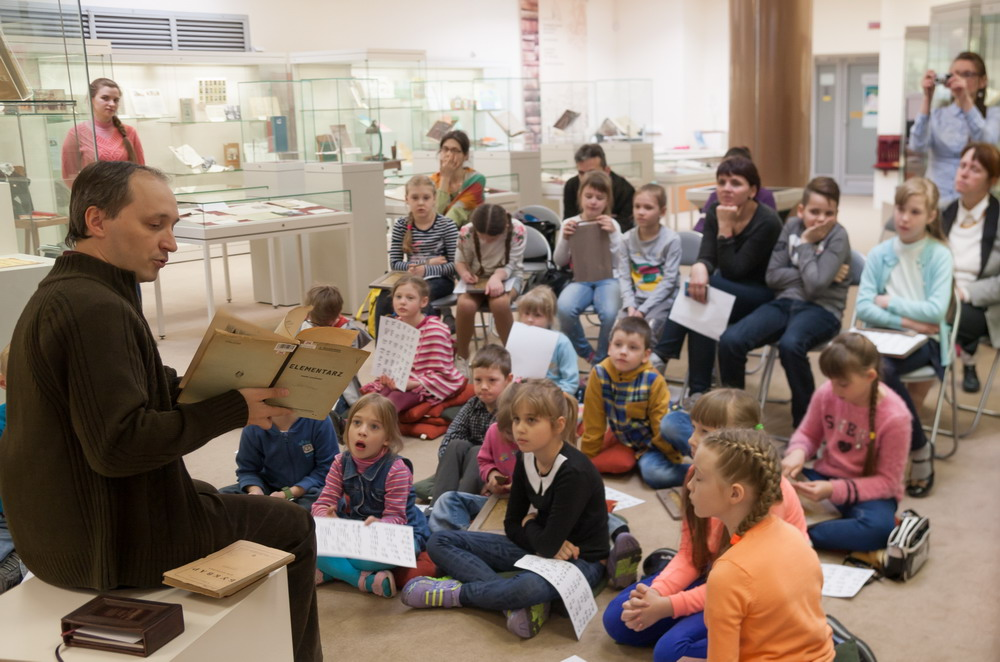 "Exclusive Lesson ""The Belarusian ABC-Book"" at the Book Museum"