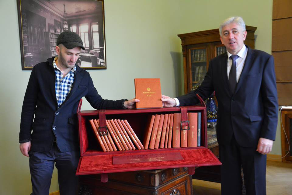 The Book Heritage of Francysk Skaryna is Presented in Tbilisi