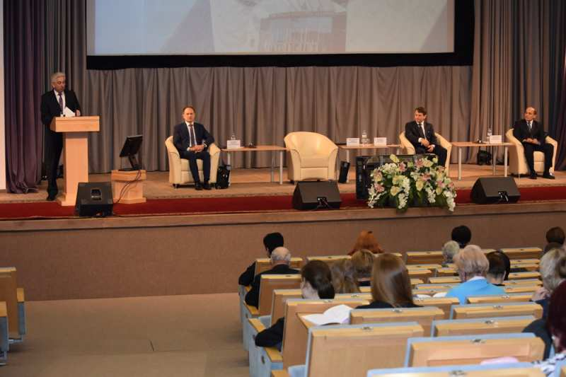 Library as a Cultural Phenomenon: the Annual International Congress Started