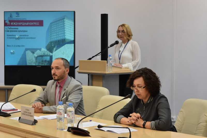"Results of the 7th International Congress ""Library as a Cultural Phenomenon"""