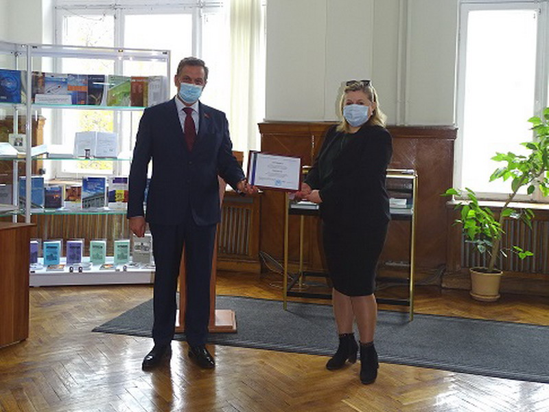 Belarusian editions donated to the National Library of the Republic of Moldova