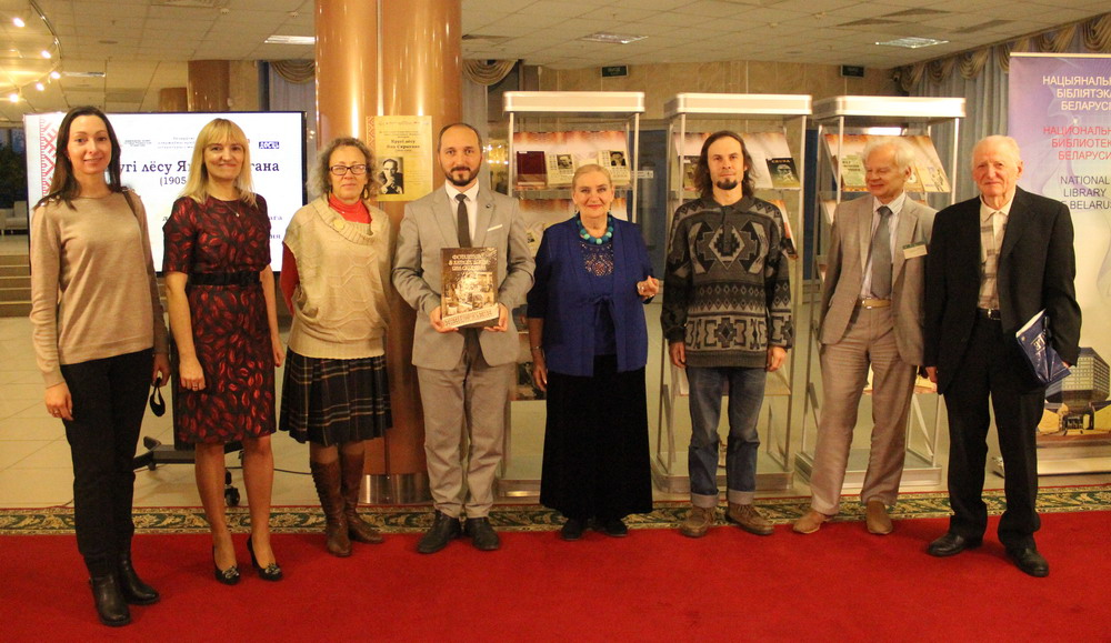 "Literary evening ""The Circles of Life of Jan Skrygan"" at the National Library of Belarus (+Video)"