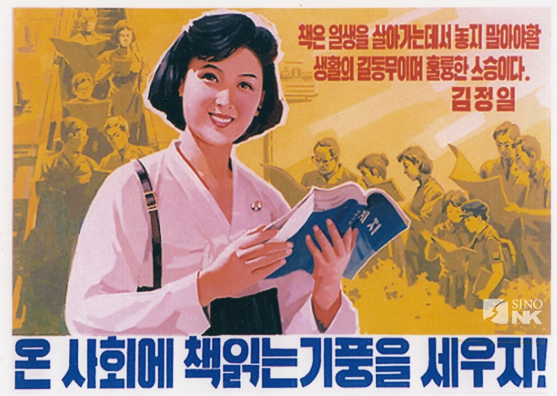 7 Books About North Korea that will Surprise You