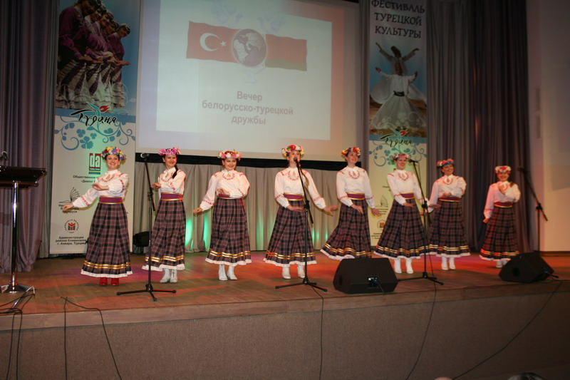 The opening of the Festival of Turkish culture