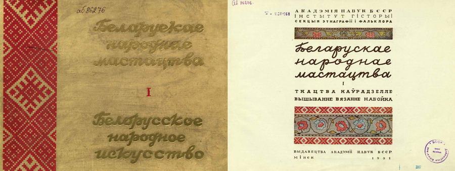 Serbau-3-4.jpg